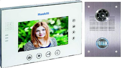 "Haakili M741Mw-C543 7"" Color, 4-Wire, Touch Panel, Flush-Mt Door Memory M741Mw + C543"